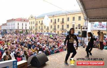 Програма - День міста 2017 - Кам'янець - Подільський