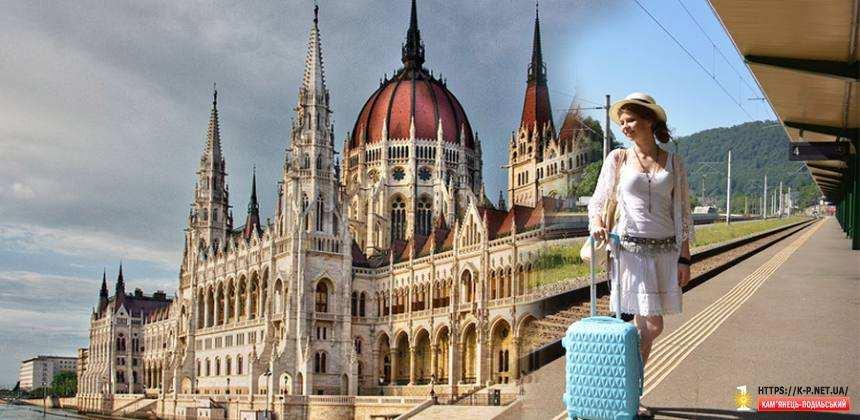 З Кам'янця на Бухареста - новий потяг