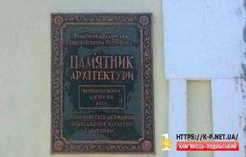 Церкву 16 ст. відновлюють пінопластом. Ганьба!