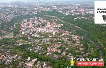 Вебкамери в Кам'янці-Подільському
