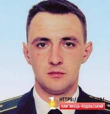 Загинув - Сергій Мелимука