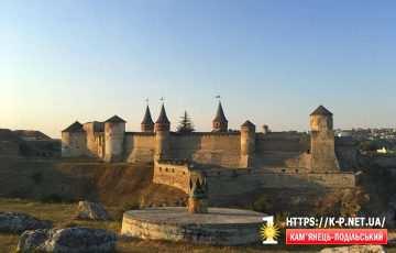 Кам'янець-Подільський - місто нереалізованого потенціалу.