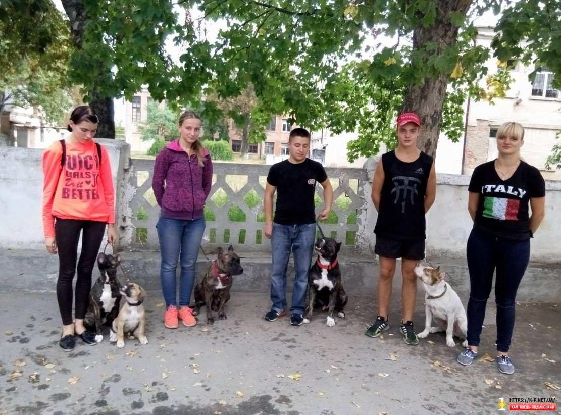 Дресирування собак у Кам'янці-Подільському