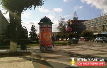 В місті з'явились рекламні стовпи