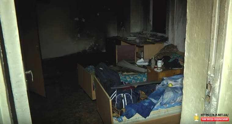 Пожежа в гуртожитку для інвалідів