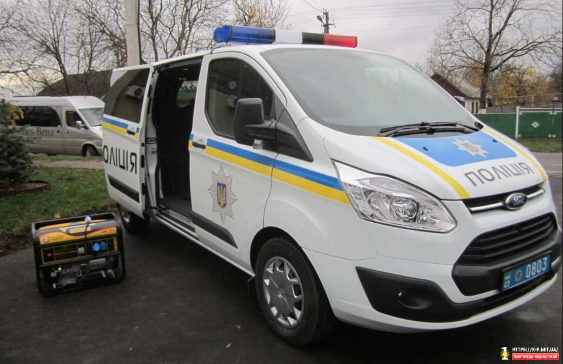 В Кам'янці відкрили першу в Україні мобільну поліцейську станцію