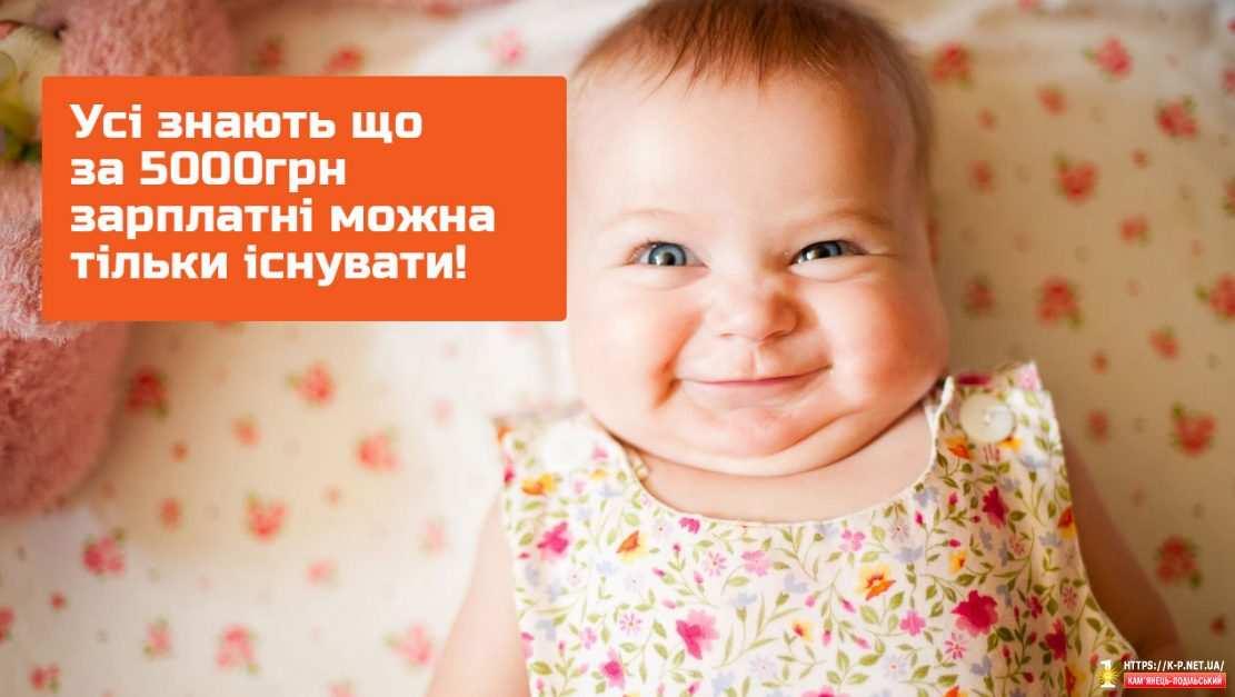 Антона  Паканича звільнили