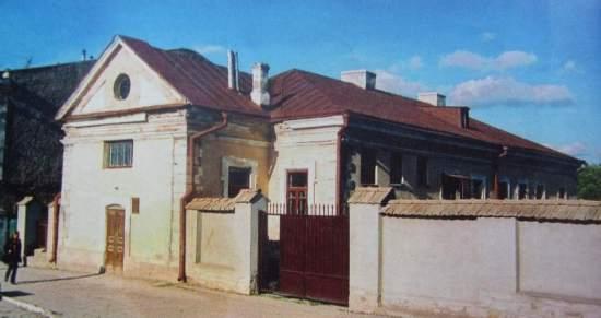 Палац Чарторийських в 1980-х роках