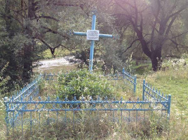 Хрест у Залуччі 1890 року в пам'ять про християн